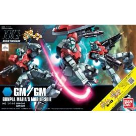 Bandai Gundam HG 1/144 STAR NINPULSE GUNDAM Model Kit