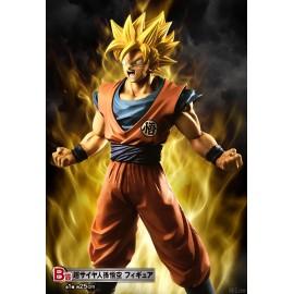 Banpresto Dragon Ball Super Ultra Instinct Goku Ichiban Kuji Figure OFFICIEL