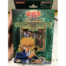 NEUF EDITION jap yu gi oh deck structure volume 2 joey