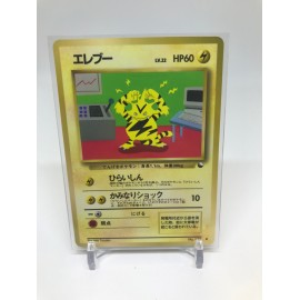 Carte Pokemon Elektek Electabuzz VENDING No 125 lp JAP