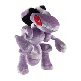 OFFICIEL POKEMON TOMY Pokemon peluche 20th Anniversary Genesect 20 cm