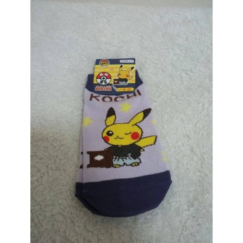 officiel pokemon center peluche plush pocket monsters mew