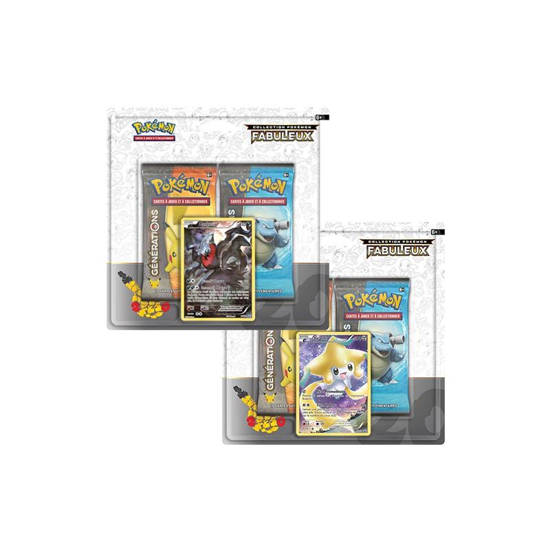 Boosters pokemon generation pack 2 boosters carte jirachi - Carte pokemon jirachi ...