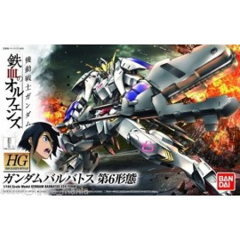 BANDAI GUNPLA GUNDAM ORPHANS HG GUNDAM BARBATOS 6TH FORM 1/144