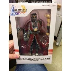 Square Enix final fantasy XIII play arts action figure figurine kai hope estheim