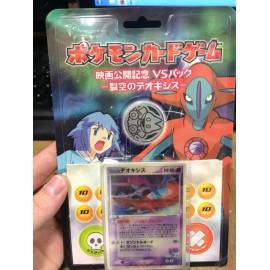 STARTER / deck POKEMON EN JAP VS TYRANOCIF - no booster