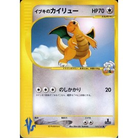 POKEMON CARTE JAPANESE 1ST EDITION SERIE VS Pryce's Articuno 042/141 LP