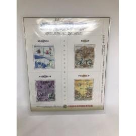 POKEMON plaquette de timbre kanna siba kikuki wataru