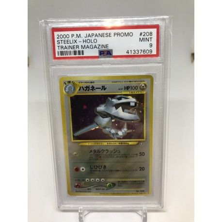 POKEMON 2000 PSA5 promo meowth holo game boy blackstar miaous