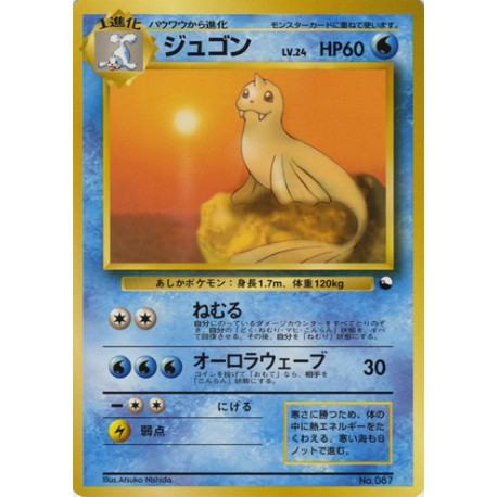 Carte Pokemon Poliwrath tartard No 062 neuf mint JAP