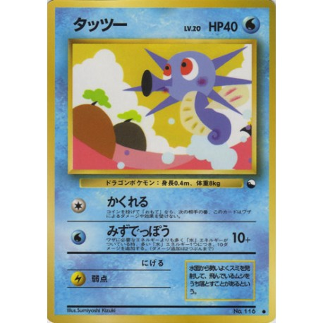 Carte Pokemon Kingler krabos No 099 neuf mint JAP