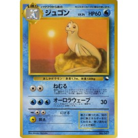 Carte Pokemon Dewgong lamantine No 087 LP JAP VENDING