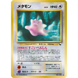 Carte Pokemon Fearow (Vending S2) No 022 neuf JAP