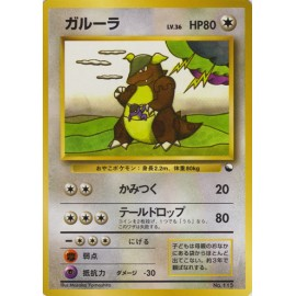Carte Pokemon Pidgeotto (Vending S3) No 017 neuf JAP