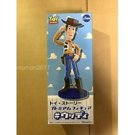 SEGA Aladdin Disney Princesse Super Premium SPM Figure Jasmine 22cm