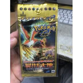 pokemon ULTRA RARE blister unique deck ex gardiens du pouvoir + booster tresors mysterieux