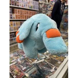 pokemon banpresto peluche push grenousse officiel environ 25 cm