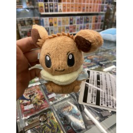 pokemon BANPRESTO peluche push I love eevee PHILLALY officiel environ 30 cm