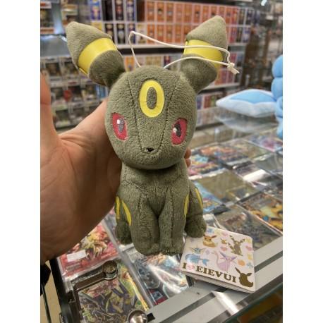 pokemon BANPRESTO peluche push I love eevee EVOLI officiel environ 12/15 cm