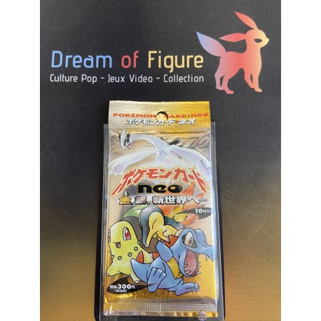 booster JAP japanese POKEMON Wind from the Sea aquapolis 1 EDITION