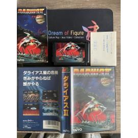 sega mega drive japan / DARIUS II 2 / boite / notice