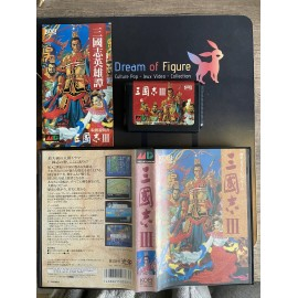 sega mega drive japan / SANGOKUSHI III 3 / boite / notice