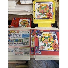 Sega Pico Soreike! Anpanman dessin Computer Game