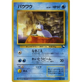 No 086 Carte Pokemon Seel (Vending 2 ) mauvais etat JAP