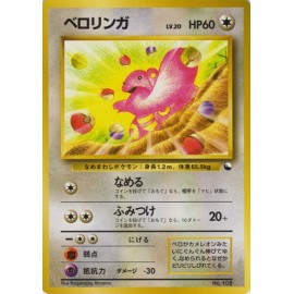 Carte Pokemon Doduo (Vending S1) No 084 neuf JAP