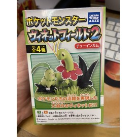 Takara Tomy A.R.T.S Pokemon ALIGATUEURE Candy Toy