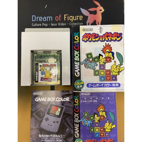 pocket monsters Nintendo game boy color POKEMON argent silver 銀 JAP