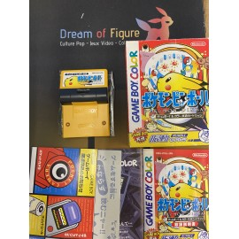 pocket monsters Nintendo game boy color POKEMON pinball ピンボール JAP