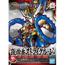 GUNDAM - Model Kit - MG 1/100 - Shin Musha Gundam - 18 CM