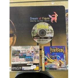 mega cd JAPANESE JAP retro gaming SEGA super league CD