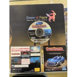 saturn JAPANESE JAP retro gaming SEGA hyper reverthion