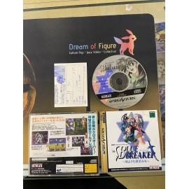 saturn JAPANESE JAP retro gaming SEGA Detana Twinbee Yahoo Deluxe Pack
