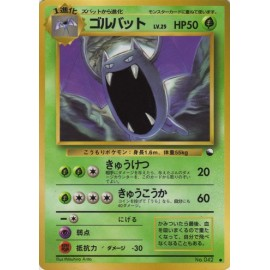 Carte Pokemon Zubat (Vending S1) No 041 neuf JAP