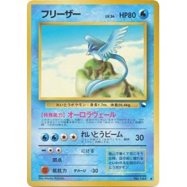 Carte Pokemon Dodrio (Vending S1) No 085 lp JAP