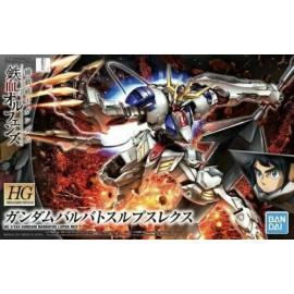 Gundam Bandai GN-006GNHW/R Cherudim Gundam