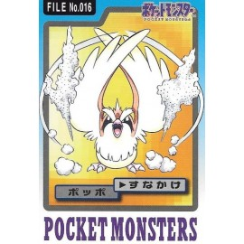 POKEMON Pocket Monsters Carddass Trading Cards no.016 ROUCOUL Pidgey bandai