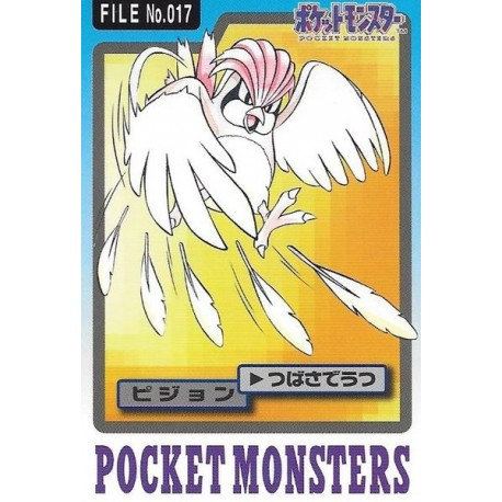 POKEMON Pocket Monsters Carddass Trading Cards no.016 ROUCOUL Pidgey NM bandai