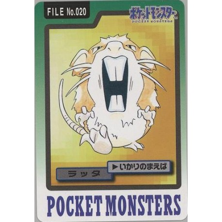 POKEMON Pocket Monsters Carddass Trading Cards no.019 Rattata NM bandai