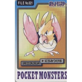 POKEMON Pocket Monsters Carddass Trading Cards no.021 piafabec Spearow bandai