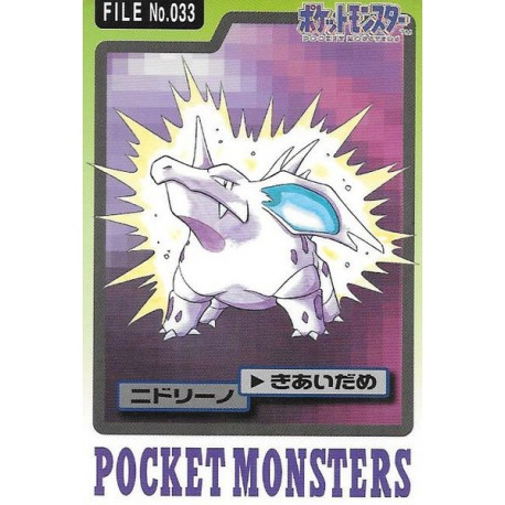POKEMON Pocket Monsters Carddass Trading Cards no.031 Nidoqueen NM bandai