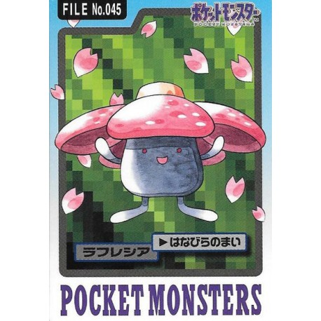 POKEMON Pocket Monsters Carddass Trading Cards no.044 ORTIDE Gloom NM bandai
