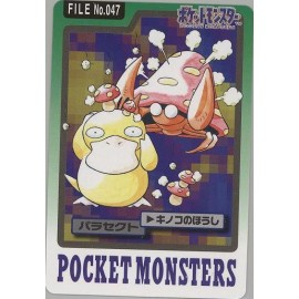 POKEMON Pocket Monsters Carddass Trading Cards no.047 Parasect bandai