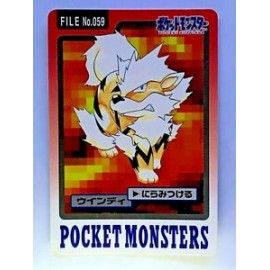 POKEMON Pocket Monsters Carddass Trading Cards no.059 arcanin Arcanine bandai