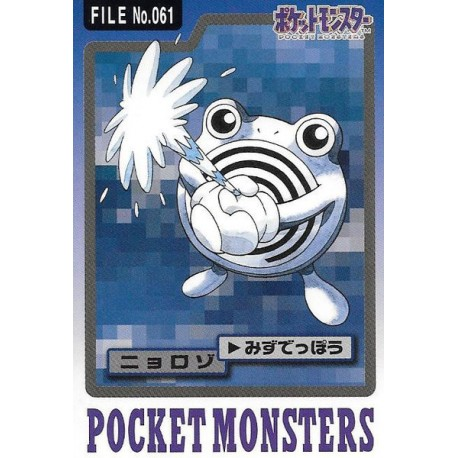 POKEMON Pocket Monsters Carddass Trading Cards no.060 ptitard Poliwag NM bandai