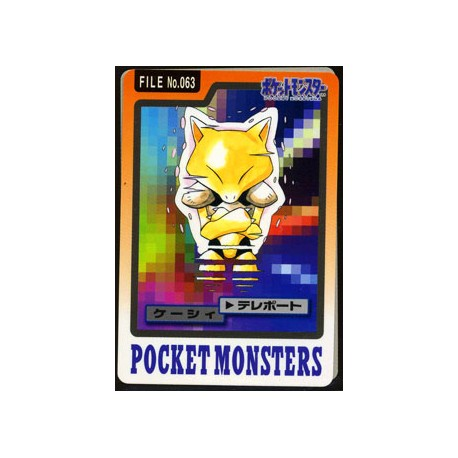 POKEMON Pocket Monsters Carddass Trading Cards no.040 MELODELFE Wigglytuff NM bandai