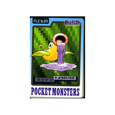 POKEMON Pocket Monsters Carddass Trading Cards no.069 chetiflor Bellsprout NM bandai